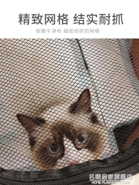 貓產房窩保暖冬天帳篷寵物狗狗封閉式繁殖待產箱貓咪生產用品全套 NMS名購新品