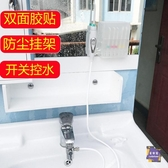 沖牙機 X2家用水龍頭沖牙器便攜洗牙器水牙線潔牙器牙齒清潔 交換禮物