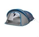熊孩子-帳篷戶外露營雙人3-4人全自動雙層防水沙灘野營帳篷QUECHUA(兩人款)