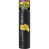 GATSBY塑定噴霧(蓬鬆系)270ml