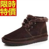 雪靴-反絨真皮牛皮加絨保暖男短筒靴5色65g47【巴黎精品】