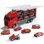 消防車玩具車大號合金貨柜車男孩小汽車模型組合工程車挖掘機套裝 js1279『科炫3C』