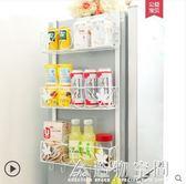鐵藝冰箱掛架側壁掛側面架廚房用品置物收納掛鉤架冰箱側邊調味架 造物空間