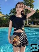大碼泳衣女保守分體平角游泳顯瘦遮肚短袖運動溫泉泳裝【左岸男裝】