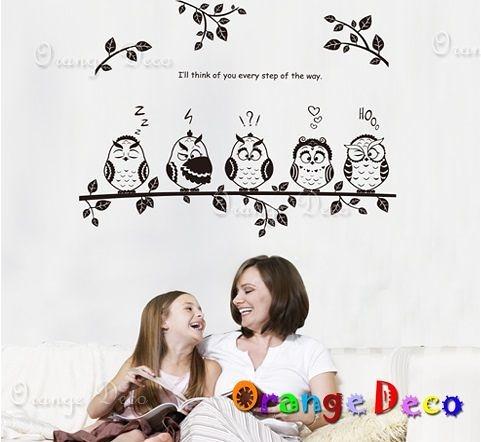 壁貼【橘果設計】貓頭鷹家族 DIY組合壁貼/牆貼/壁紙/客廳臥室浴室幼稚園室內設計裝潢