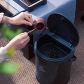 茶桶茶水桶茶渣桶排水桶垃圾桶帶蓋廢水桶小號家用塑料茶葉桶【萬聖節全館大搶購】