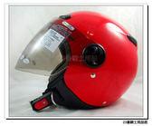 【瑞獅 ZEUS ZS 210B  紅色  小帽體 安全帽】免運費、內襯全可拆洗