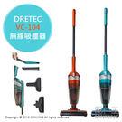 【配件王】日本代購 DRETEC VC-104 充電式 無線 超輕旋風吸塵器