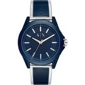 A│X Armani Exchange 廣告款 透視錶帶手錶-藍/44mm AX2631