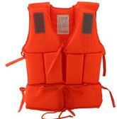 成人專業游泳防汛漂流磯釣浮力加厚船用救生衣yhs2495【123休閒館】