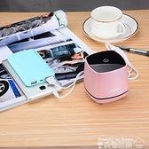 小音箱主機連家用電腦音響臺式帶線迷小音箱usb單個yx便攜式有線單喇叭 美物 交換禮物