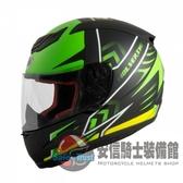 [安信騎士] THH T80 彩繪 金鋼狼 消光黑綠黃 全罩 小帽體 3M吸濕汗專利內襯 安全帽 雙D扣 T-80