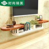 創意墻上置物架客廳壁掛電視櫃簡約現代臥室電視機頂盒置物架隔板FA