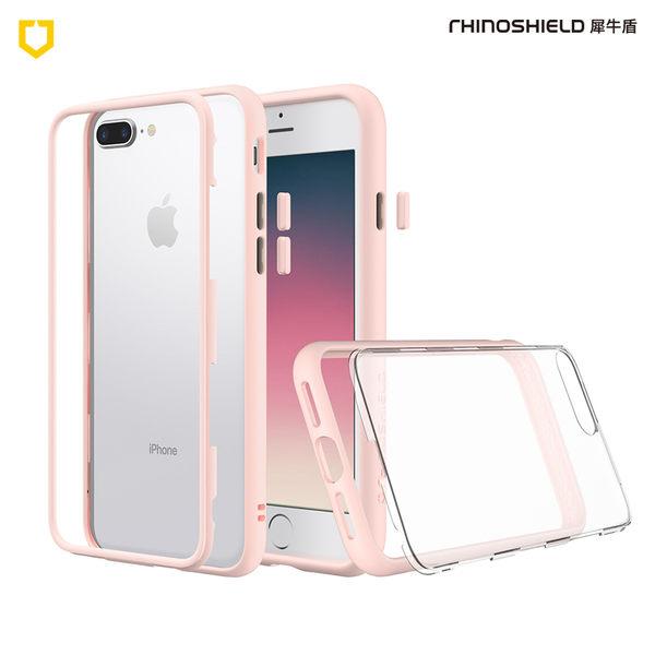 【Rhino Shield 犀牛盾】iPhone 7/8 Plus Mod 邊框背蓋二用手機殼 櫻花粉
