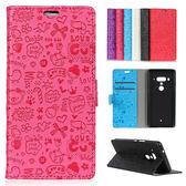 HTC U12+ U12plus 小魔女壓花系列 手機皮套 皮套 插卡 支架 內軟殼 保護套