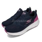 Skechers 慢跑鞋 Go Run Ride 8 藍 粉紅 女鞋 八代 輕量材質 舒適大底 運動鞋【PUMP306】 15224NVPK