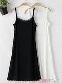 襯裙2020韓版中長款蕾絲性感吊帶背心女秋內襯裙內搭打底洋裝上衣夏交換禮物