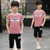 夏裝男童套装 新款兒童裝中童條紋男孩棉質兩件套潮  yu3986『夢幻家居』