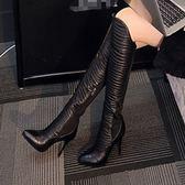 長靴-修腿顯瘦性感時尚尖頭細跟真皮女過膝靴71ab29【巴黎精品】