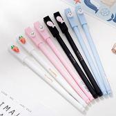 雙12鉅惠 韓國可愛卡通蘿卜中性筆學生水筆小清新0.5mm簽字筆黑色水筆4支裝
