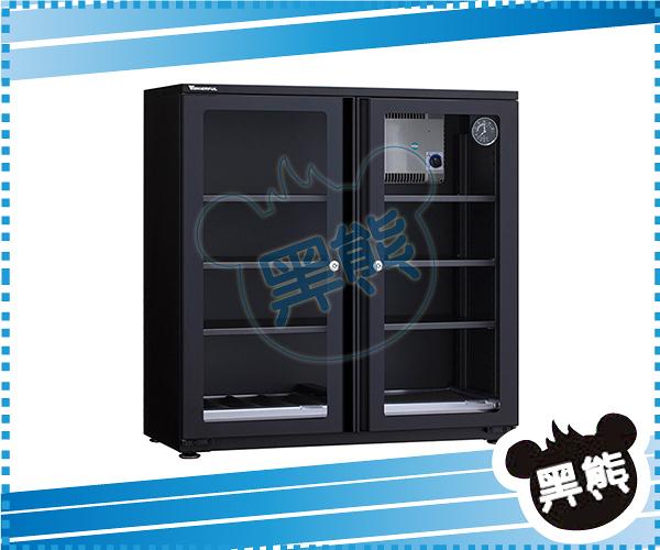 黑熊館 Wonderful 萬得福 WD-200CH 214L電子防潮箱 乾燥箱 相機防潮盒