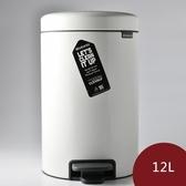 Brabantia Newicon 腳踏式時尚環保垃圾桶 12L 冰白