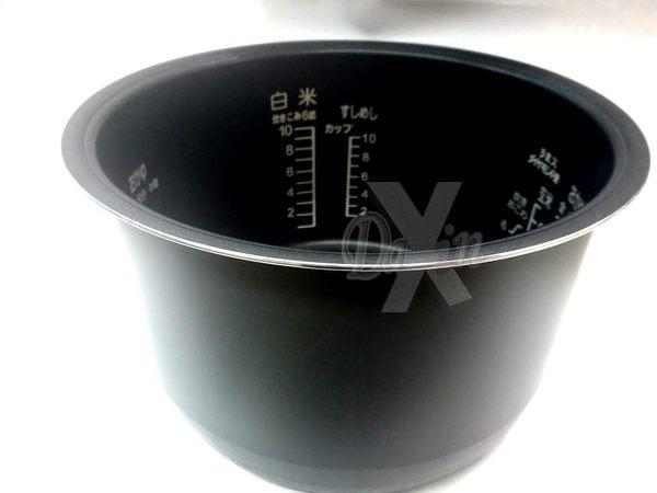 ◤‧Panasonic 國際SR-ND10 電子鍋 6人份 原廠內鍋 ( 需預定約4-9工作天 )