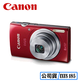 預購 CANON IXUS 185 數位相機 送讀卡機清潔組 台灣代理商 公司貨