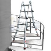 梯老闆-5尺可調式無限梯
