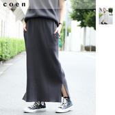 出清 長裙 厚感 華夫格 可成套  日本品牌【coen】