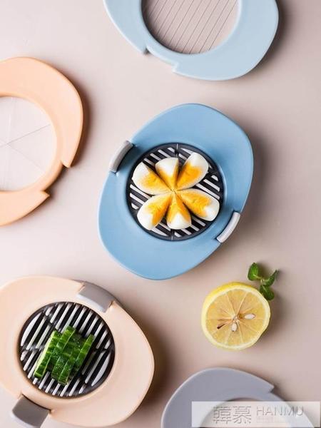 切雞蛋神器創意家用多功能水果分割器北歐切塊橙子切  牛轉好運到