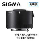 3C LiFe SIGMA TC-2001 Tele Converter 2.0X 增距鏡 2.0X 加倍鏡 三年保固 恆伸公司貨