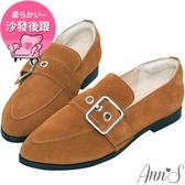 Ann'S有一點個性-防潑水牛麂皮銀色扣帶平底紳士鞋-棕