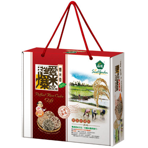 【薌園】愛米稻爆-12入米香禮盒(米麥香/海苔芝麻/蔓越莓/黑豆醬油)