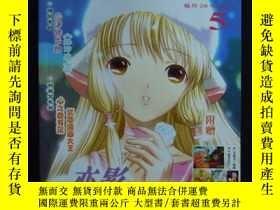 二手書博民逛書店動漫前線COMIC罕見(2003.1)(第5期)(戀影天使 賴安