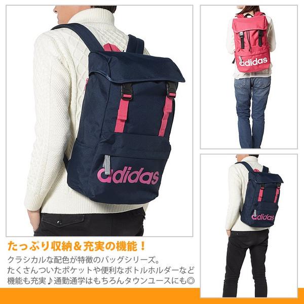 愛迪達 adidas 掀蓋後背包 防水 經典款 男包 女包 日本國內限定 該該貝比日本精品 ☆