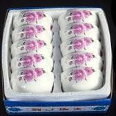 10碗 10筷碗套裝米飯碗 套裝餐具骨瓷碗筷套裝瓷碗 飯碗家用【元氣少女】