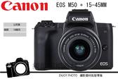 Canon EOS M50 + 15-45mm KIT 微單眼 VLOG 微型單眼 翻轉螢幕 4/30前贈原廠電池 1000元郵政禮券