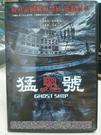 挖寶二手片-K03-030-正版DVD-泰片【猛鬼號】-取材泰國航海禁忌 靈魅軼事(直購價)