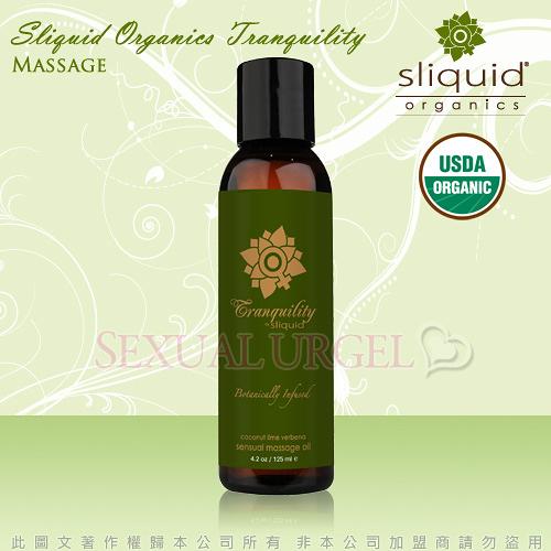 慾望之都潤滑液專賣店 按摩油 潤滑油 美國Sliquid-Tranquility 寧靜 植物基身體按摩油 125ml