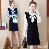 雪紡洋裝新款春裝大碼名媛氣質中長款顯瘦假兩件裙子 FR6295『俏美人大尺碼』