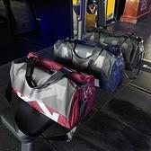 網紅健身包女短途出行李小大容量運動男干濕分離游泳手提旅行包袋 夏日新品