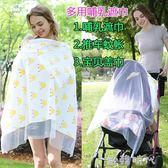 夏季薄多功能外出哺乳巾蓋防走光遮羞喂奶遮擋衣浦透氣純棉 歐韓時代
