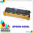 超低價 ~USAINK ~EPSON S050167 黑色環保碳粉匣  適用: EPL-6200L /6200L/6200