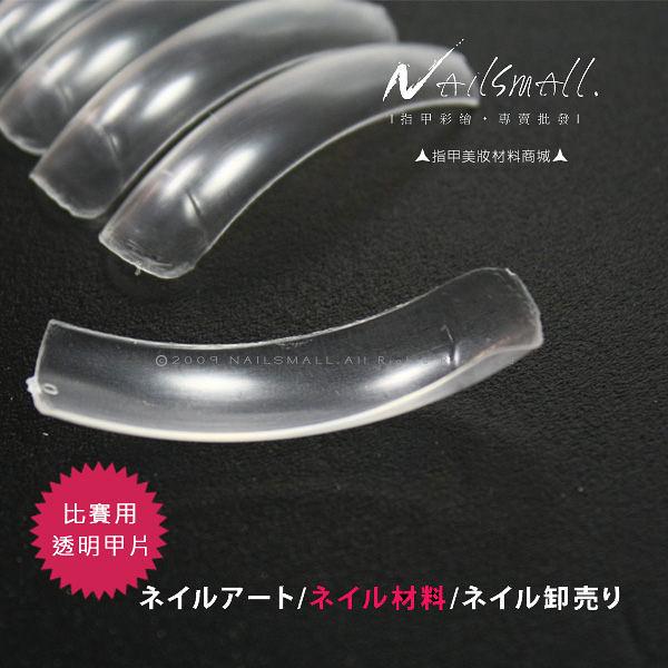(500片)比賽用甲片長甲片全貼甲片 貼片 競賽用甲片 假指甲 甲片Nails Mall