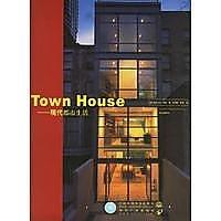 簡體書-十日到貨 R3YY【Town House 現代都市生活】 9787508424576 水利水電出版社 作者:作者:(