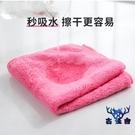 【6條裝】毛巾洗臉正方形擦手帕子掛式比純棉吸水【古怪舍】