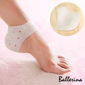 Ballerina-矽膠果凍有孔後腳跟保護套(1對入)