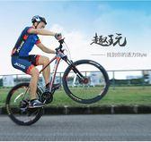 自行車山地車英雄380自行車成人越野變速單車油壓碟剎27.5吋輪徑igo 伊蒂斯女裝