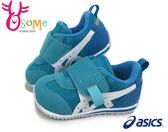 SUKU小童學步鞋 機能鞋 IDAHO BABY 包覆 透氣 魔鬼氈寶寶鞋L7685#藍色◆OSOME奧森童鞋/小朋友